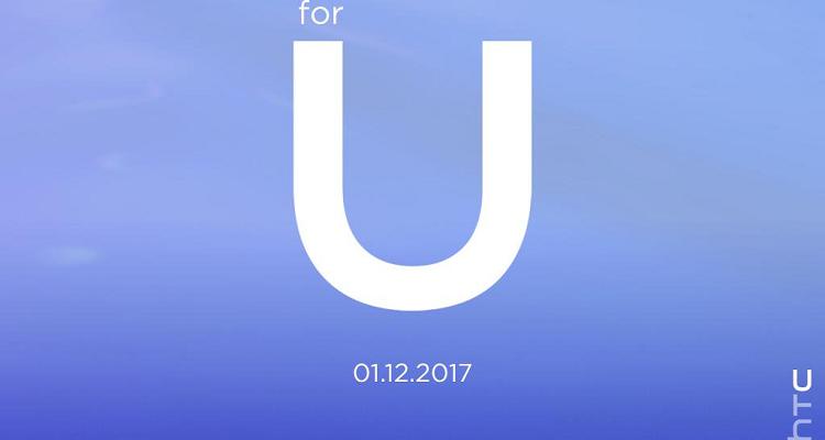 HTC X10 potrebbe arrivare presto: caratteristiche, prezzo e immagini