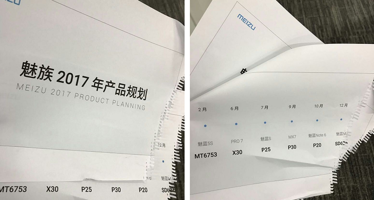 Meizu, svelata la roadmap 2017: spunta modello con SoC Qualcomm