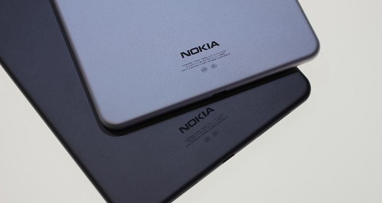 Nokia D1C, spuntano i possibili prezzi di vendita