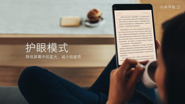 Xiaomi Mi Pad 3, un super tablet alle porte: Intel Core M3 e 8GB di RAM!