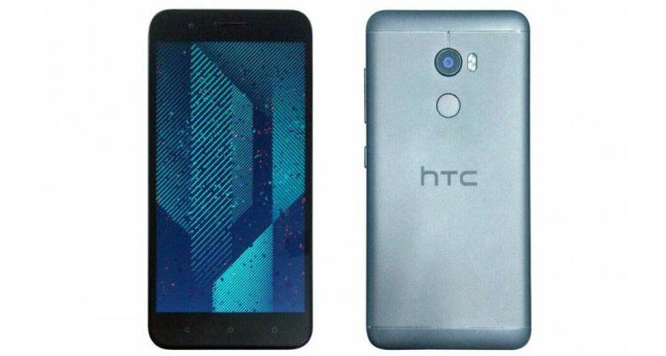 HTC One X10 atteso per il primo trimestre 2017