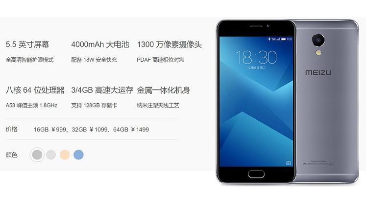 Meizu M5 Note, il prezzo aumenta per i modelli da 16 e 32GB