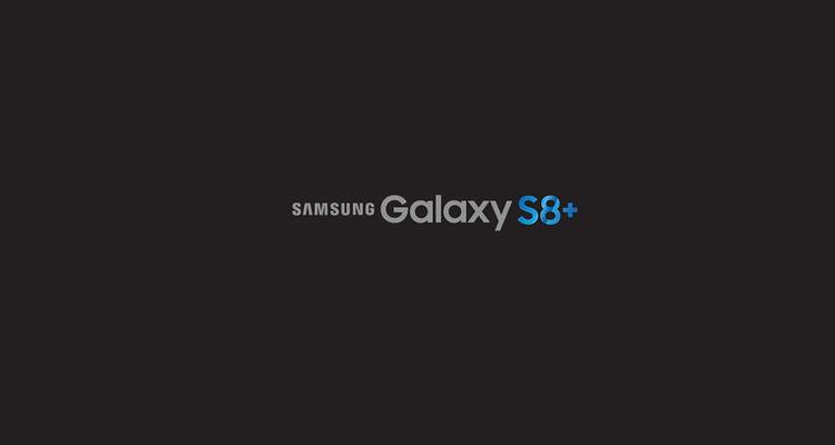 Samsung elimina Edge e Plus: arriva Galaxy S8+