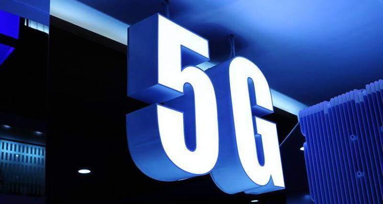 ZTE Gigabit Phone, il primo 5G del mercato