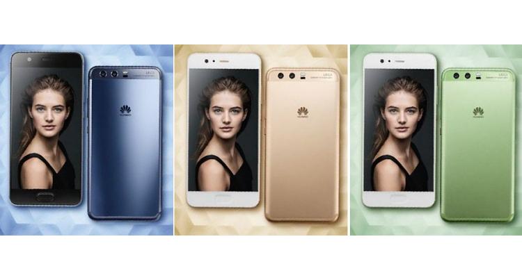 Huawei P10 forse in tre nuove colorazioni: blu, oro e verde!