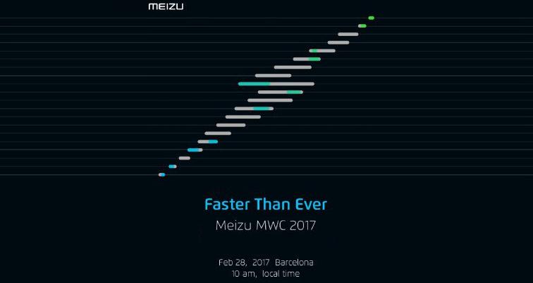 Meizu fissa evento stampa per il MWC 2017