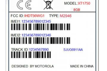moto XT1750