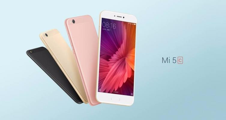 Xiaomi Mi 5C è ufficiale con il primo SoC proprietario Surge S1!