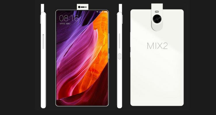 Xiaomi Mi Mix 2: cornici quasi assenti e lettore di impronte sotto lo schermo!