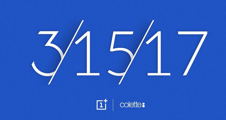 OnePlus fissa evento per domani: arriva un nuovo 3T?