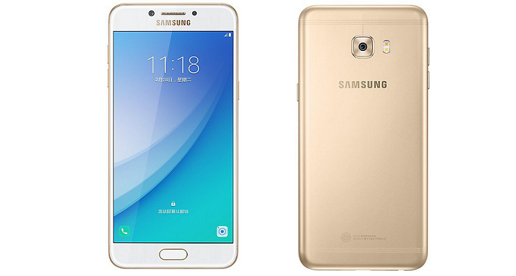 Samsung Galaxy C5 Pro è ufficiale in Cina: specifiche al completo