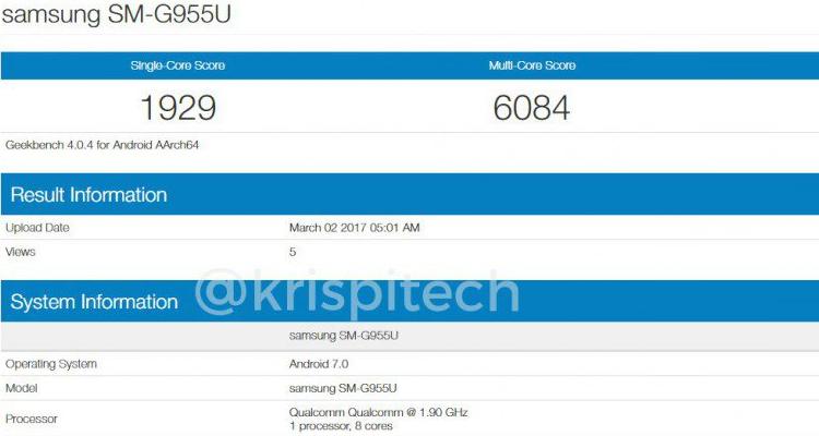Samsung Galaxy S8: prime app native e punteggi su Geekbench