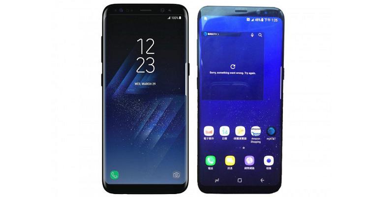 Galaxy S8, Samsung registra il marchio Infinity Display