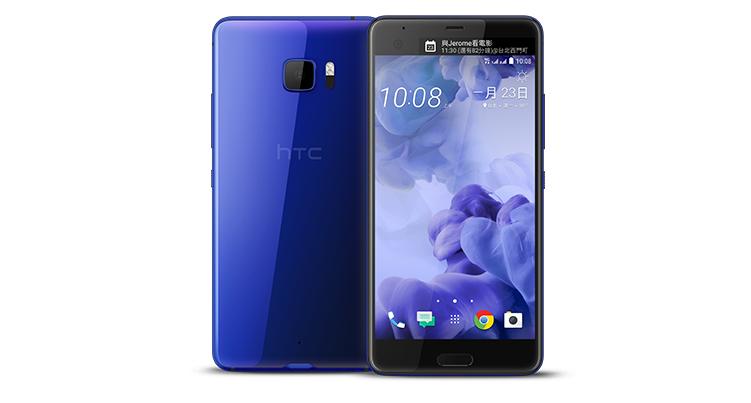 HTC U Ultra: ecco la versione con vetro zaffiro e 128GB di memoria