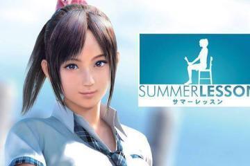 summer-lesson-vr