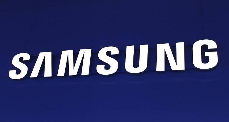 Samsung e il brevetto più misterioso degli ultimi mesi