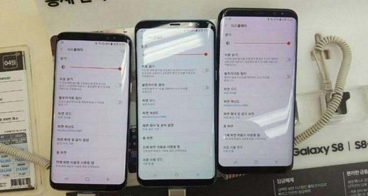 Samsung Galaxy S8, in arrivo un aggiornamento per risolvere il problema del display rosso?