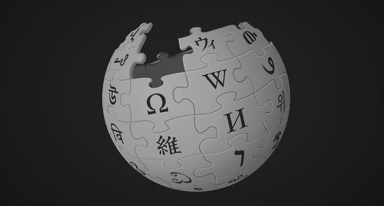 Wikipedia offline in Turchia: bloccato l'accesso alla famosa enciclopedia online