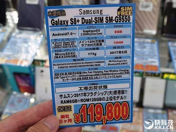 Galaxy S9, Samsung è già al lavoro sul nuovo top di gamma