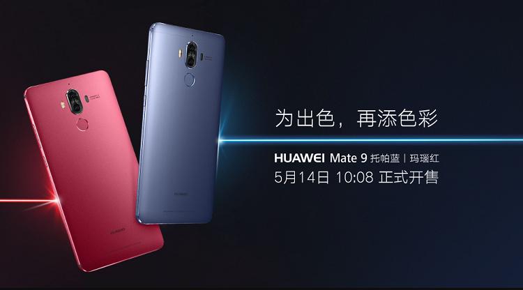 Huawei Mate 9 si rifà il trucco in Cina: presto disponibili i colori rosso e blu
