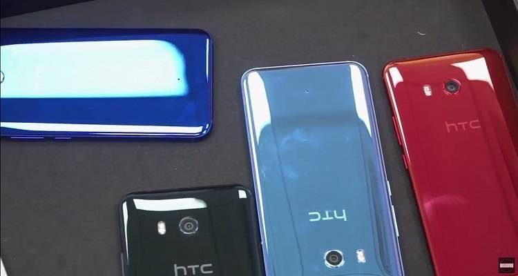 """HTC U 11, primo video """"live"""" a poche ore dalla presentazione!"""