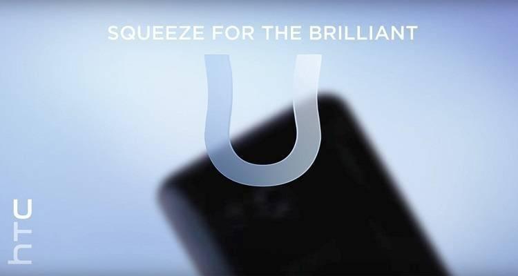 HTC U 11, confermate da GFXBench le ottime specifiche tecniche