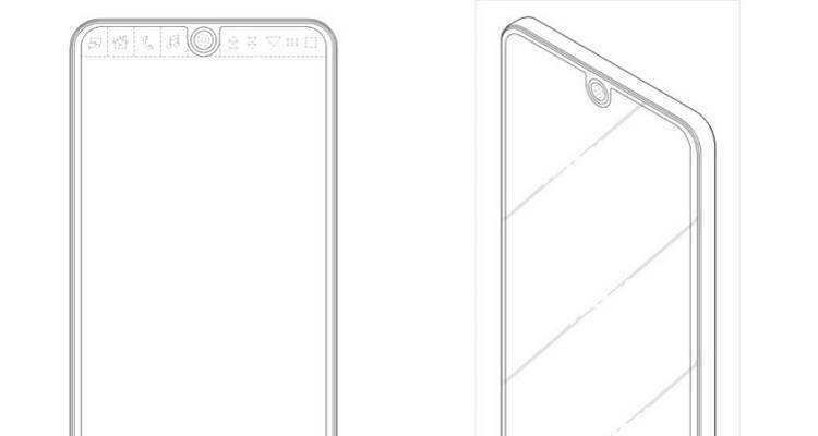 LG V30 avrà un display rivoluzionario? Ecco il brevetto che fa sognare