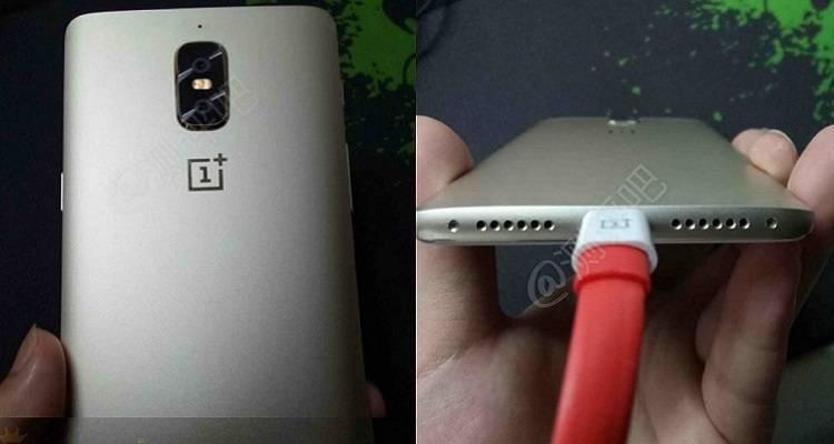 OnePlus 5, in rete altre due foto leaked; non sembra un prototipo!