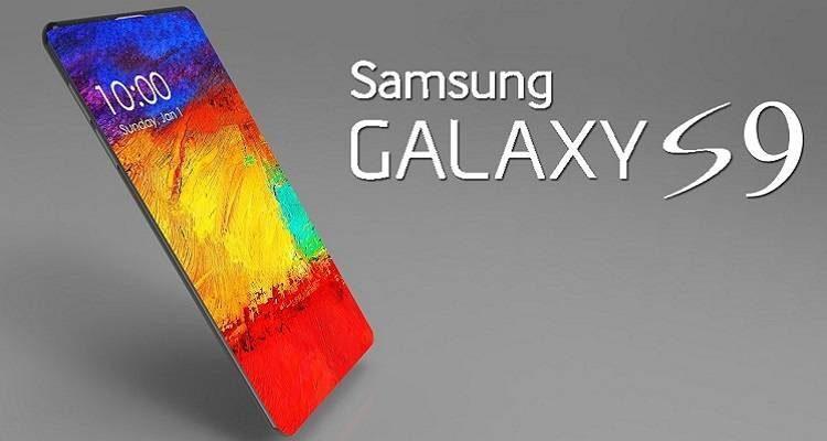 """Nome in codice """"Star"""": ecco i primi rumors sul Samsung Galaxy S9"""