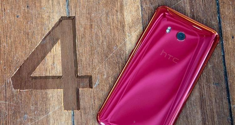 """Nuova colorazione per HTC U11: la variante """"Solar Red"""" sbarca in Italia!"""
