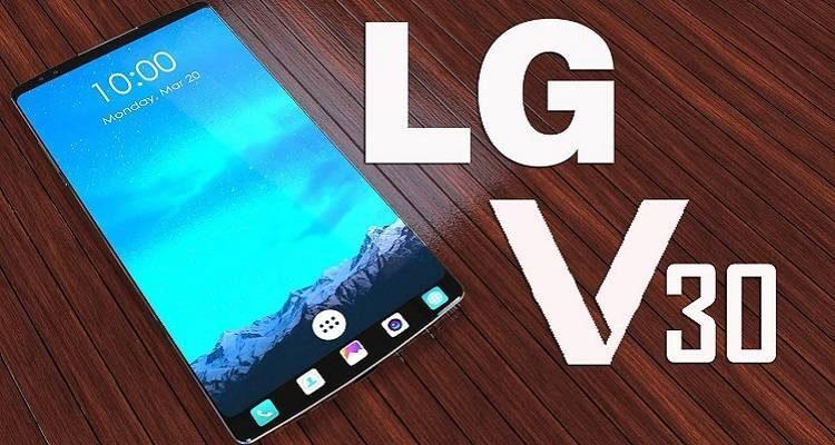 LG V30: gli ultimi rumor confermano display OLED con feature interessanti