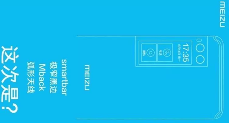 Meizu Pro 7: teaser conferma date e prezzi