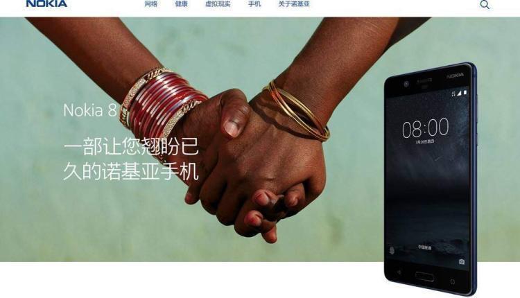 Nokia 8 appare e scompare dal sito ufficiale Nokia: ormai ci siamo!