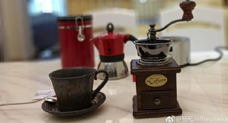 Meizu Pro 7, ecco il primo scatto di prova della sua fotocamera
