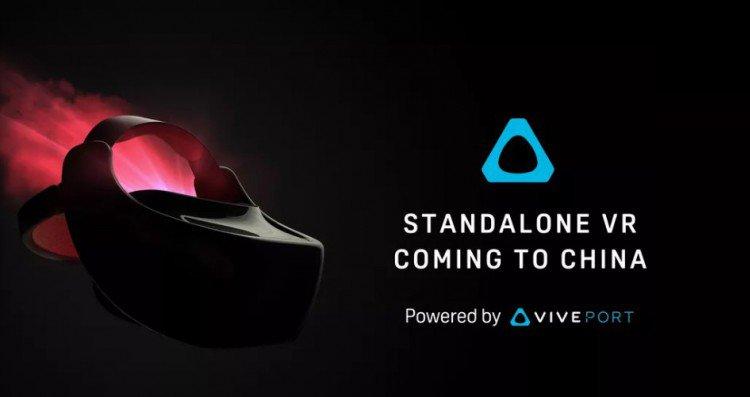 HTC Vive Standalone è stato presentato in Cina