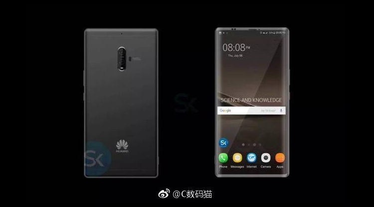 "Huawei Mate 10 con display senza cornici: registrato il marchio ""EntireView Display"""
