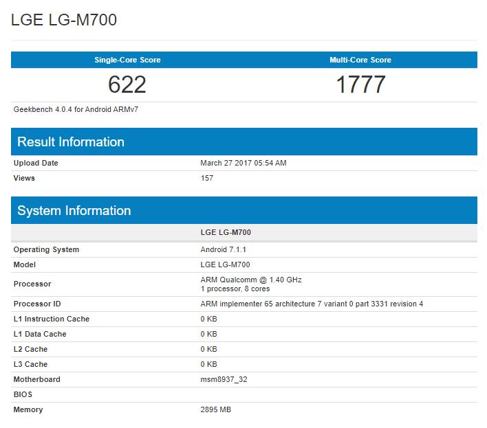 lg q6 benchmark