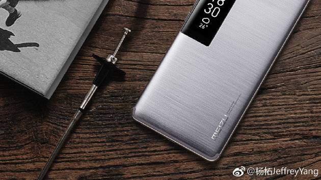 Meizu Pro 7: arriva un'immagine teaser direttamente dall'azienda!