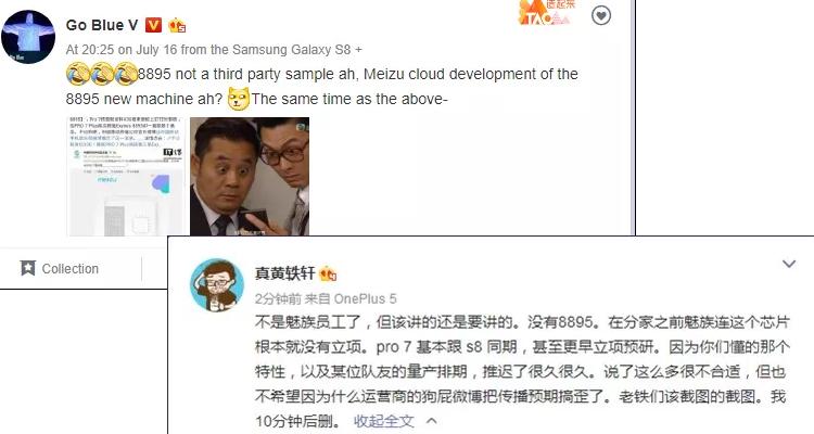 Meizu Pro 7, smentita la variante con Exynos 8895