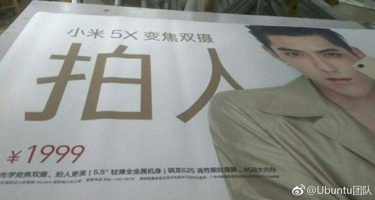 Xiaomi 5X, sarà questo il prossimo smartphone della nuova gamma con Snapdragon 625
