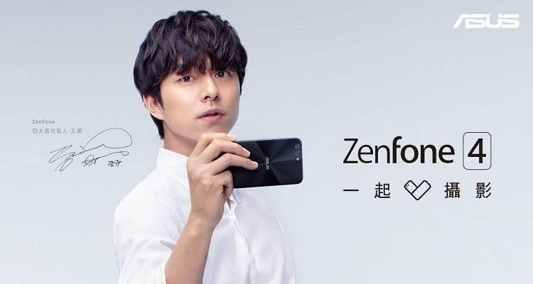 ASUS Zenfone 4 e Zenfone 4 Pro, ecco le prime indiscrezioni sui prezzi