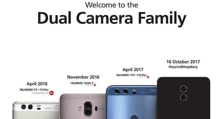 Huawei Mate 10 Pro, quali differenze rispetto a Mate 10?