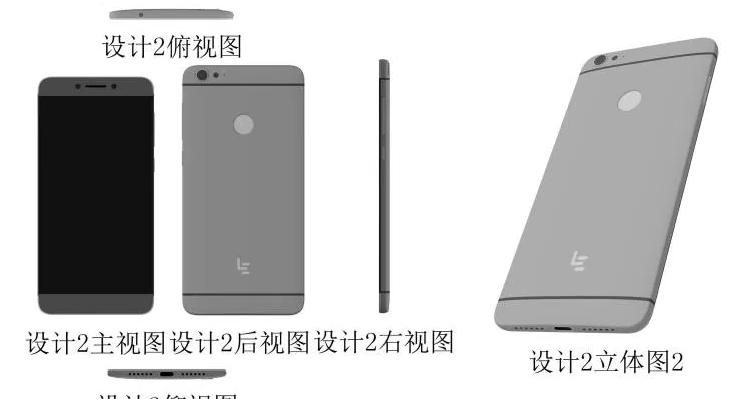 LeEco: dall'ufficio brevetti spunta uno smartphone diverso dal solito