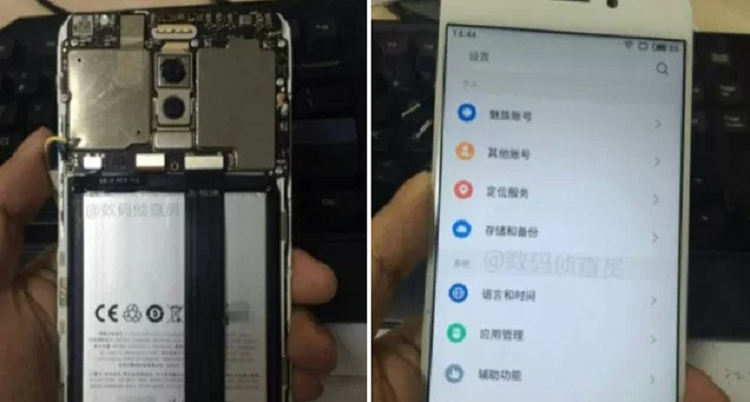 Meizu M6 Note, teaser conferma la dual camera posteriore