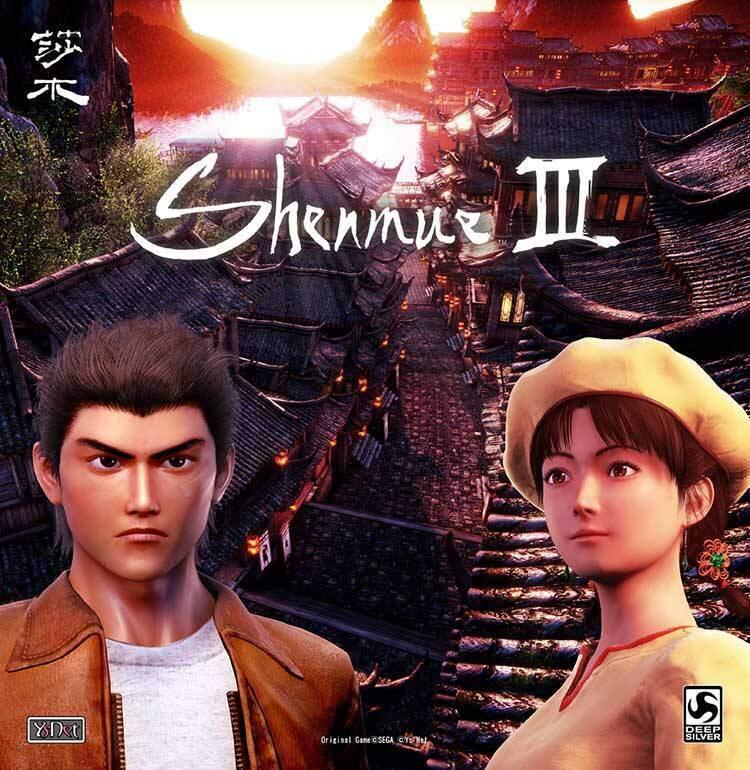 shenmue-3-retail