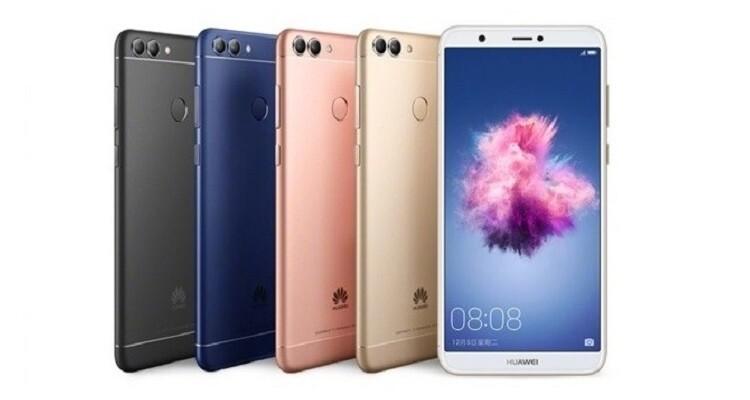 Huawei Enjoy 7S - l'annuncio in Cina conferma prezzi e specifiche tecniche