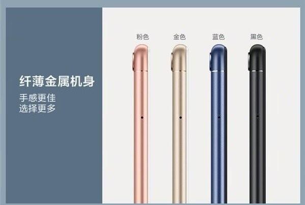 Huawei Enjoy 7S: specifiche e foto ufficiali